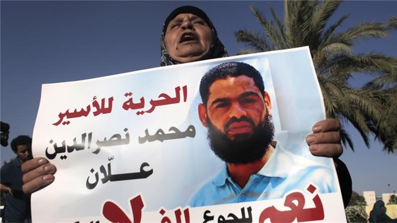 The Red Cross warned last week that hunger-striking Mohammed Allaan's life is in immediate danger [AFP]