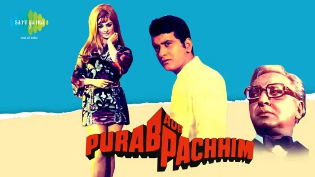 Purab Aur Paschim