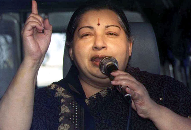 Amma Mobile Phone
