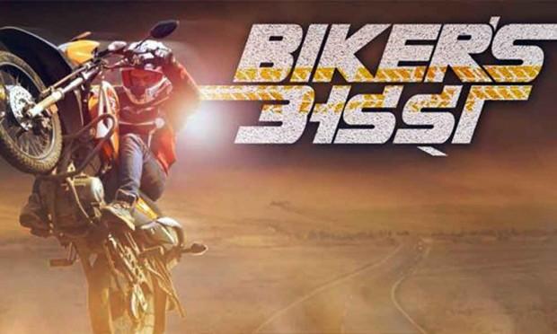Biker's Adda