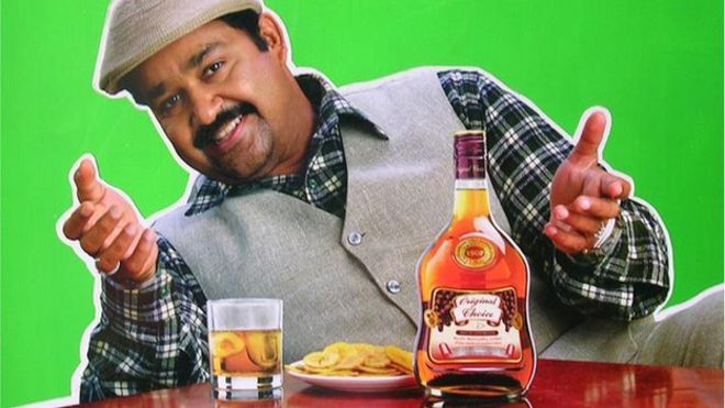 Actor Mohanlal advertises for a brand of whisky in Kerala.