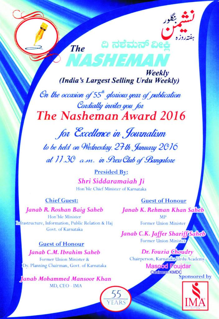 Nasheman