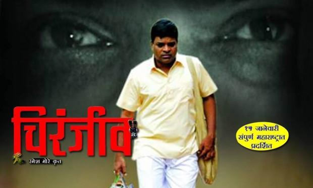Ramesh More