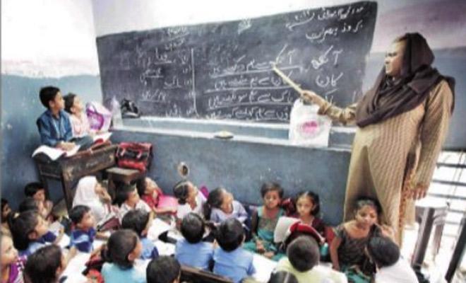 Urdu_Schools
