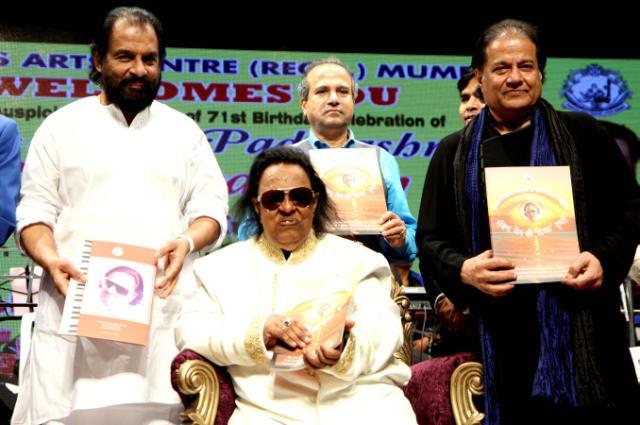 Ravindra Jain academy award