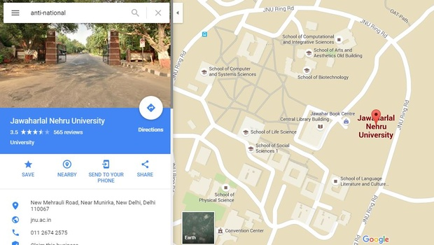 JNU-Anti-National-Google-Maps