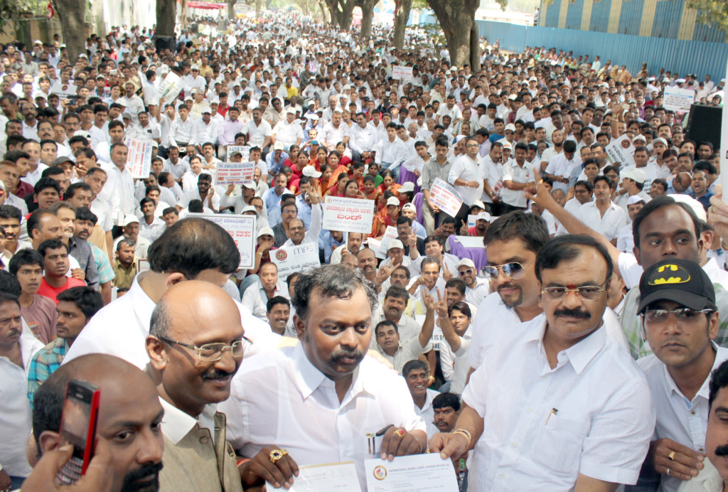 Karnataka State Jewellers Federation