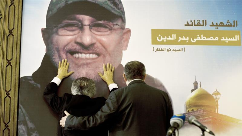Badreddine, 55, was one of Hezbollah's highest ranking officials. [AP/Hassan Ammar)