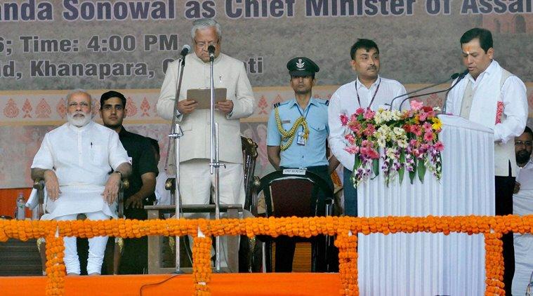 Swearing-in of Assam CM