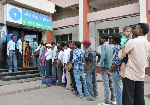 queue in bank के लिए चित्र परिणाम