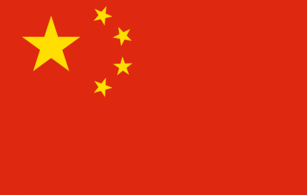 Chinas flag